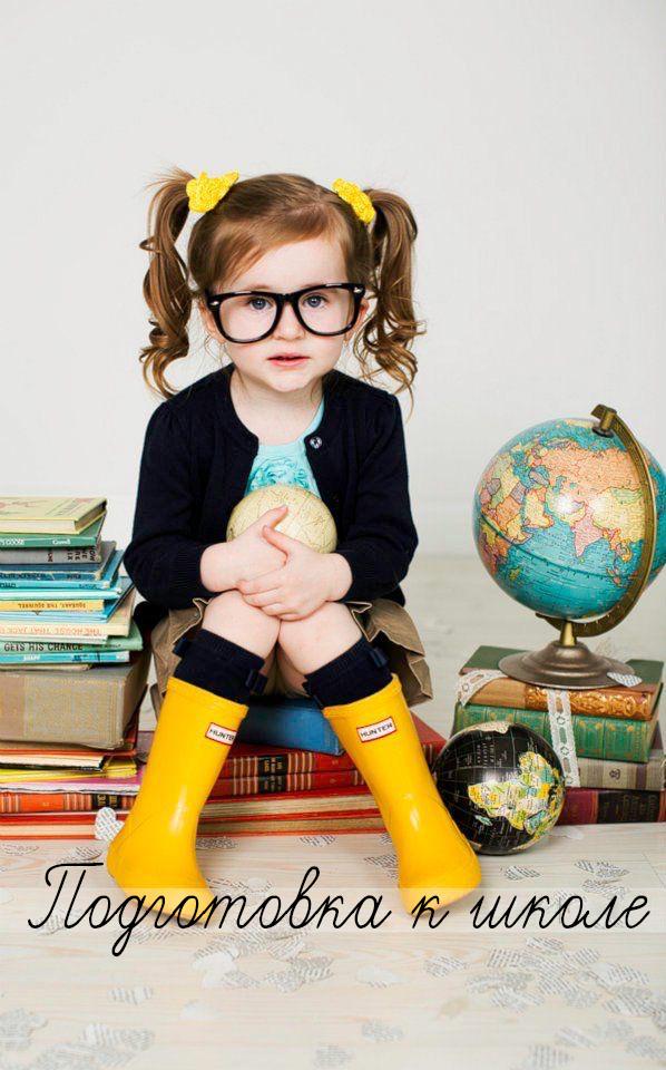 девочка с глобусом подготовка к школе в центре детского развития bubu севастополь